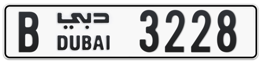 B 3228 - Plate numbers for sale in Dubai
