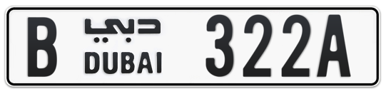 B 322A - Plate numbers for sale in Dubai
