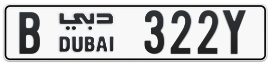 B 322Y - Plate numbers for sale in Dubai
