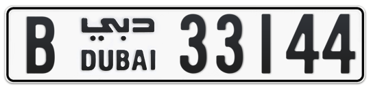 B 33144 - Plate numbers for sale in Dubai