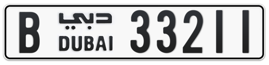 B 33211 - Plate numbers for sale in Dubai