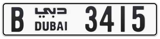B 3415 - Plate numbers for sale in Dubai
