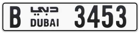 B 3453 - Plate numbers for sale in Dubai