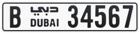 B 34567 - Plate numbers for sale in Dubai