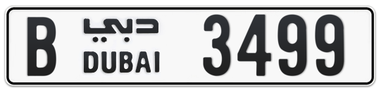 B 3499 - Plate numbers for sale in Dubai