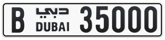 B 35000 - Plate numbers for sale in Dubai