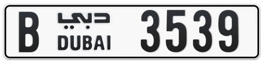 B 3539 - Plate numbers for sale in Dubai