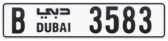 B 3583 - Plate numbers for sale in Dubai