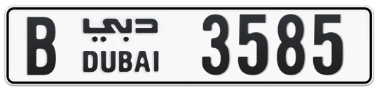 B 3585 - Plate numbers for sale in Dubai