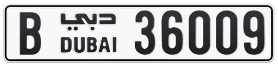 B 36009 - Plate numbers for sale in Dubai