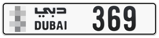 * 369 - Plate numbers for sale in Dubai