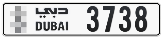 * 3738 - Plate numbers for sale in Dubai
