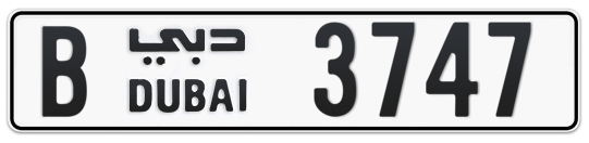 B 3747 - Plate numbers for sale in Dubai
