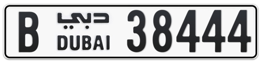 B 38444 - Plate numbers for sale in Dubai