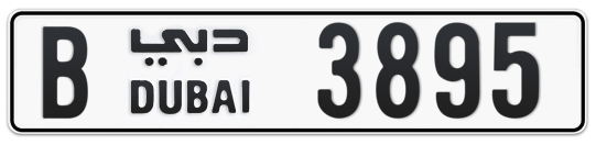 B 3895 - Plate numbers for sale in Dubai