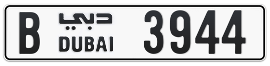 B 3944 - Plate numbers for sale in Dubai