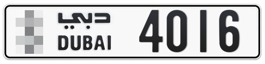 * 4016 - Plate numbers for sale in Dubai