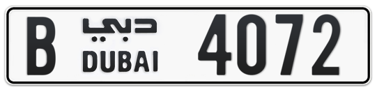 B 4072 - Plate numbers for sale in Dubai