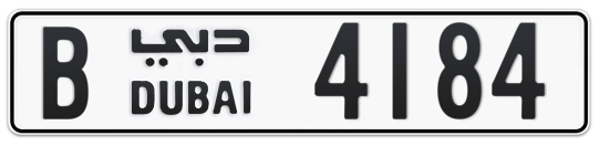 B 4184 - Plate numbers for sale in Dubai