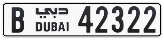 B 42322 - Plate numbers for sale in Dubai