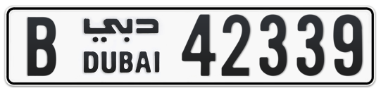 B 42339 - Plate numbers for sale in Dubai