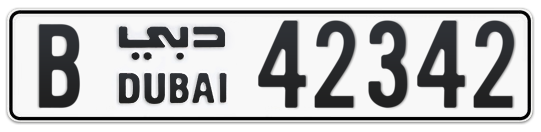 B 42342 - Plate numbers for sale in Dubai