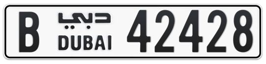 B 42428 - Plate numbers for sale in Dubai
