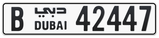 B 42447 - Plate numbers for sale in Dubai