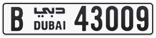 B 43009 - Plate numbers for sale in Dubai