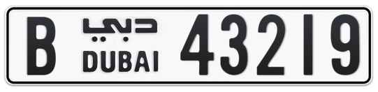 B 43219 - Plate numbers for sale in Dubai