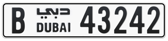 B 43242 - Plate numbers for sale in Dubai