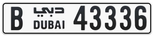 B 43336 - Plate numbers for sale in Dubai