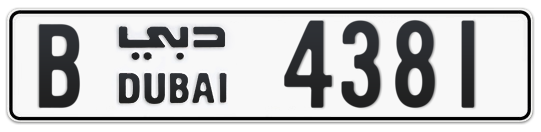 B 4381 - Plate numbers for sale in Dubai