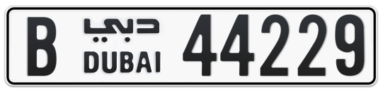 B 44229 - Plate numbers for sale in Dubai