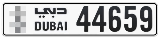 * 44659 - Plate numbers for sale in Dubai