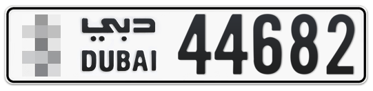 * 44682 - Plate numbers for sale in Dubai