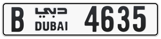 B 4635 - Plate numbers for sale in Dubai