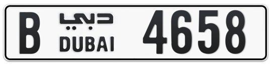 B 4658 - Plate numbers for sale in Dubai