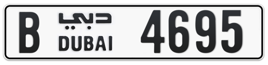 B 4695 - Plate numbers for sale in Dubai