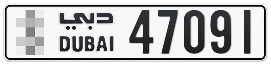 * 47091 - Plate numbers for sale in Dubai