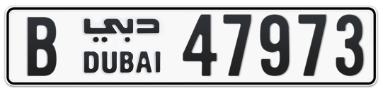 B 47973 - Plate numbers for sale in Dubai