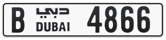 Dubai Plate number B 4866 for sale on Numbers.ae