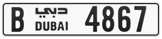 B 4867 - Plate numbers for sale in Dubai