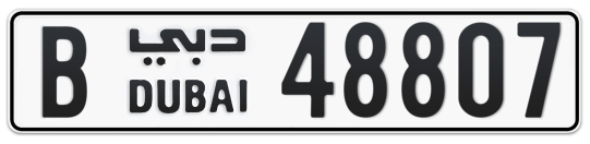 B 48807 - Plate numbers for sale in Dubai