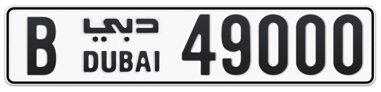 B 49000 - Plate numbers for sale in Dubai