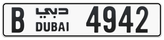 B 4942 - Plate numbers for sale in Dubai