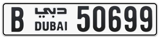 B 50699 - Plate numbers for sale in Dubai