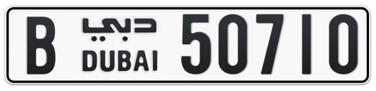 B 50710 - Plate numbers for sale in Dubai