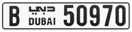 B 50970 - Plate numbers for sale in Dubai