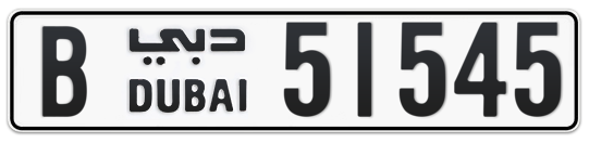 B 51545 - Plate numbers for sale in Dubai